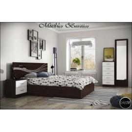 Dormitorio matrimonio completo ref-68